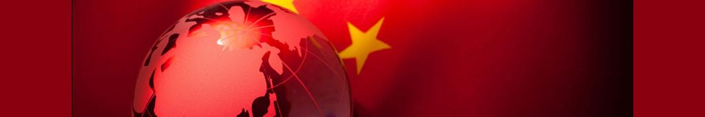 china-globe-flag